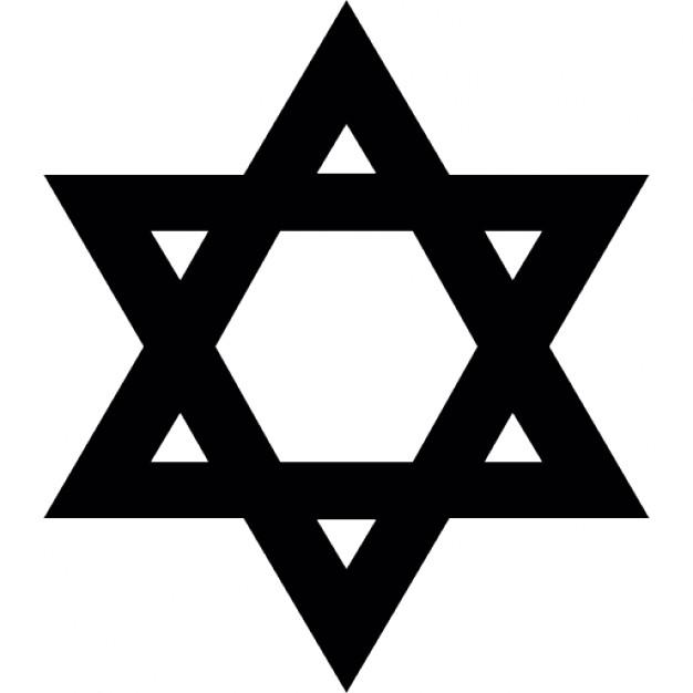 Ecoles de confession juive